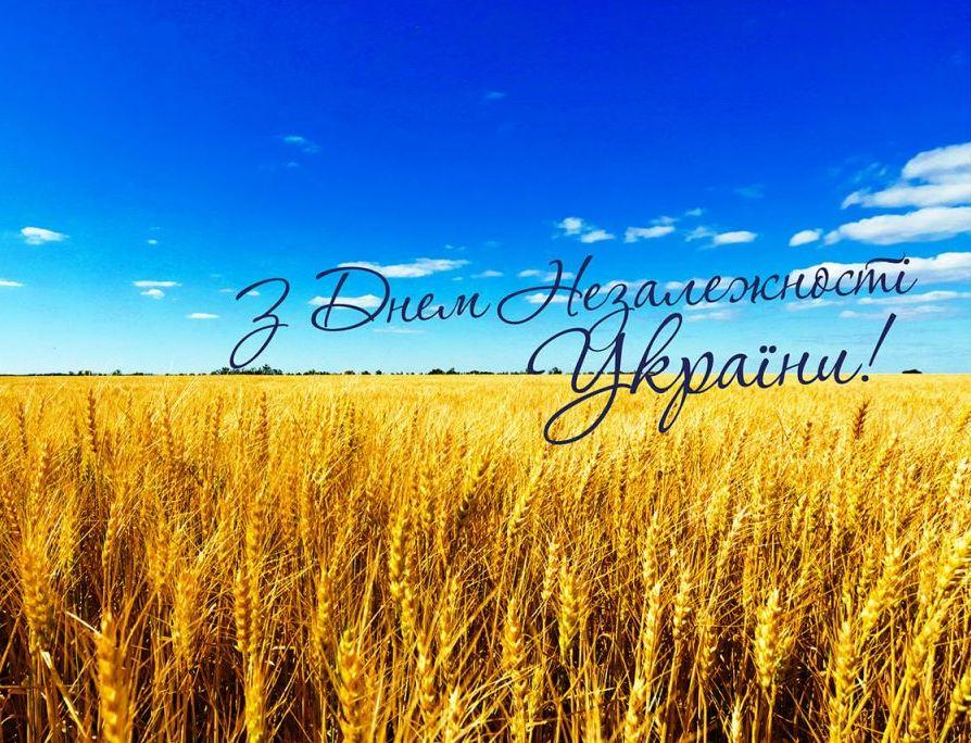 картинки до дня незалежності україни